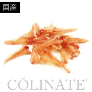 カルシウム・コラーゲン豊富!【鶏ヤゲン軟骨(胸骨先端部)40g】*添加物不使用。