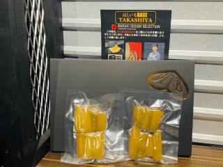 ★干し芋 紅はるか★ゴールド・トライアル・ダブル(丸干し70g×2個)