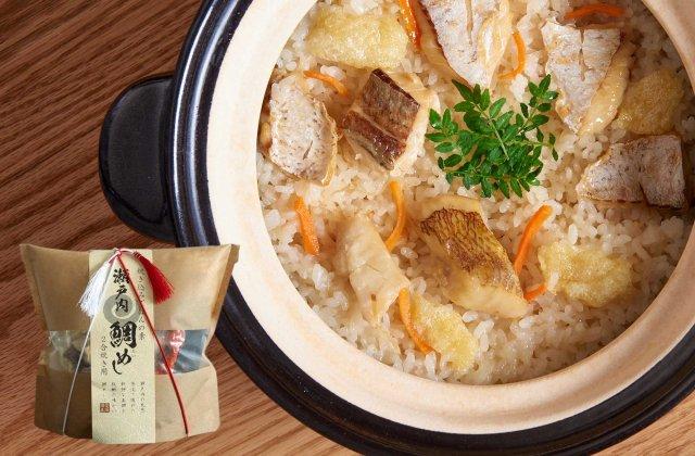https://img07.shop-pro.jp/PA01409/503/product/158501437_th.jpg?cmsp_timestamp=20210330181303