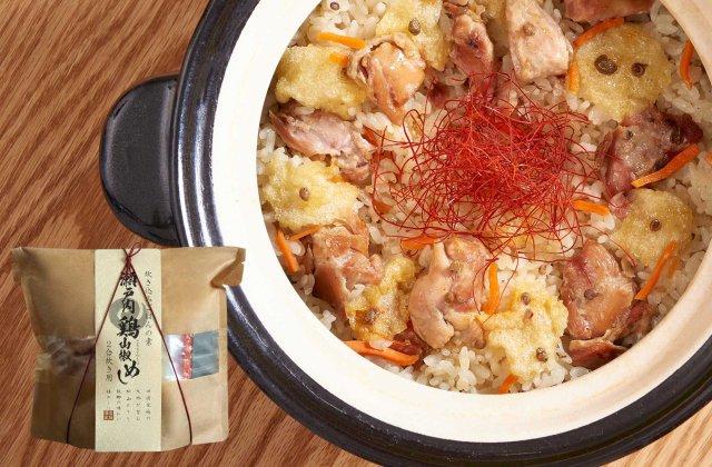 https://img07.shop-pro.jp/PA01409/503/product/158501831_th.jpg?cmsp_timestamp=20210330181402