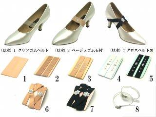 6・7 クロスベルト ベージュ/黒