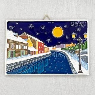 小樽運河 -OTARU-
