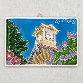 タイル -札幌市時計台-