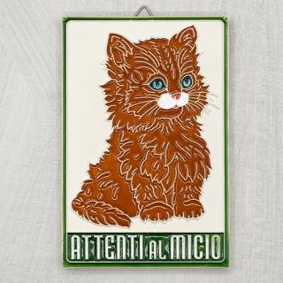 <img class='new_mark_img1' src='https://img.shop-pro.jp/img/new/icons14.gif' style='border:none;display:inline;margin:0px;padding:0px;width:auto;' />子猫にご注意を -ATTENTI AL MICIO-