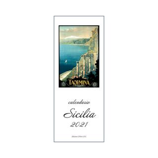 【カレンダー】Sicilia2021