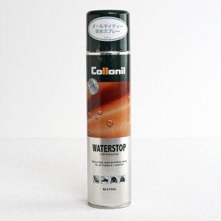 Collonil コロニル WATERSTOP / ウォーターストップ 防水スプレー シューケア用品