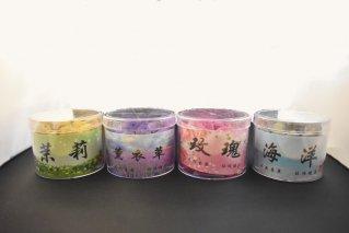 倒流香【全4種】/流川香/お香/アロマ/インセンス/タイ雑貨/incense/backflow
