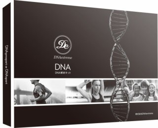 DNA 14項目解析キット Ticket