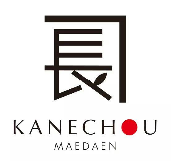 前田園本店  KANECHOU MAEDAEN