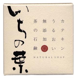 茶の石鹸「いちの葉」
