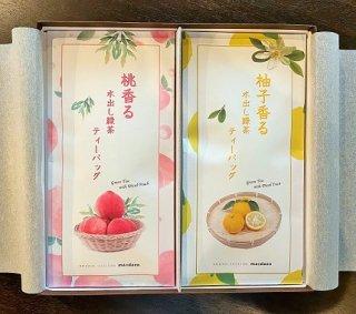 夏香る水出し緑茶2本セット