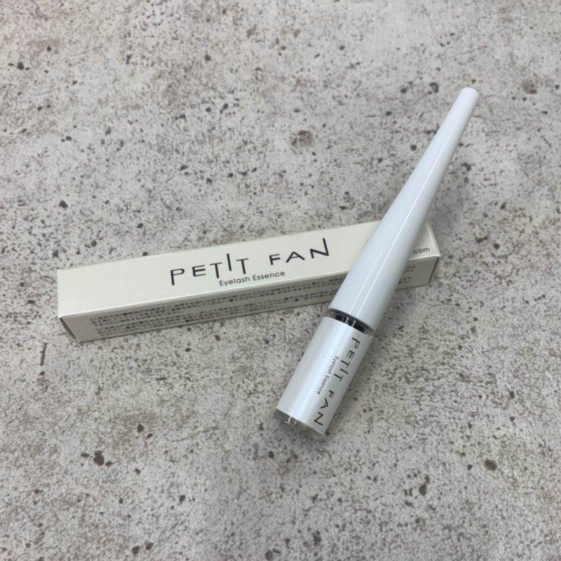 PETIT FAN Eyelash Essence まつげ美容液 3ml【会員割引適用外】