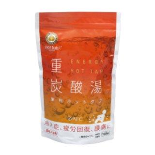 薬用ホットタブ 重炭酸湯(入浴剤) 100錠