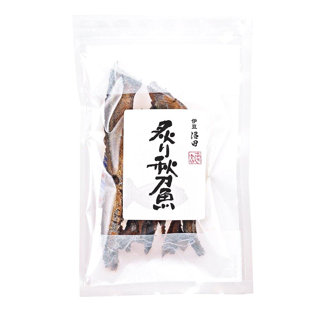 炙り秋刀魚