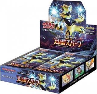 【税込送料無料】 ポケモンカードゲーム サン&ムーン 強化拡張パック「 迅雷スパーク 」 BOX