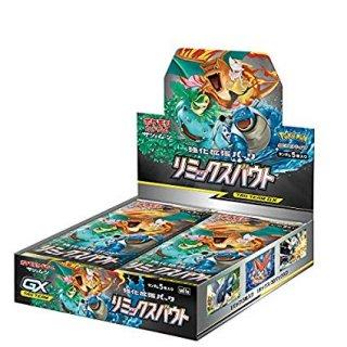 【税込送料無料】 ポケモンカードゲーム サン&ムーン 強化拡張パック「リミックスバウト」 BOX
