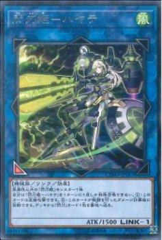閃刀姫-ハヤテ レア
