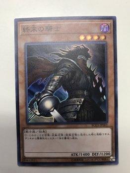 RC03-JP002 終末の騎士 スーパーレア
