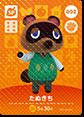 【どうぶつの森 amiiboカード第1弾】たぬきち【SP】 No.002