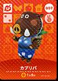【どうぶつの森 amiiboカード第1弾】カブリバ【SP】 No.007