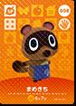 【どうぶつの森 amiiboカード第1弾】まめきち【SP】 No.008