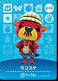 【どうぶつの森 amiiboカード第1弾】ラコスケ【SP】 No.010