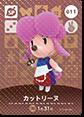 【どうぶつの森 amiiboカード第1弾】カットリーヌ【SP】 No.011