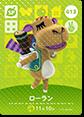 【どうぶつの森 amiiboカード第1弾】ローラン【SP】 No.013
