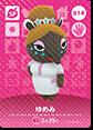 【どうぶつの森 amiiboカード第1弾】ゆめみ【SP】 No.014