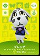 【どうぶつの森 amiiboカード第1弾】ブレンダ No.021