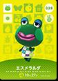 【どうぶつの森 amiiboカード第1弾】エスメラルダ No.028