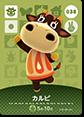 【どうぶつの森 amiiboカード第1弾】カルピ No.038