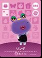 【どうぶつの森 amiiboカード第1弾】リンダ No.040