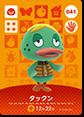 【どうぶつの森 amiiboカード第1弾】タックン No.041