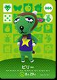【どうぶつの森 amiiboカード第1弾】ビリー No.066