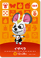 【どうぶつの森 amiiboカード第1弾】イザベラ No.069