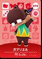 【どうぶつの森 amiiboカード第1弾】ガブリエル No.070
