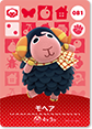 【どうぶつの森 amiiboカード第1弾】モヘア No.081