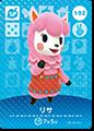【どうぶつの森 amiiboカード第2弾】リサ【SP】 No.102