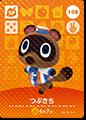 【どうぶつの森 amiiboカード第2弾】つぶきち【SP】 No.108