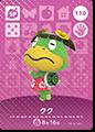 【どうぶつの森 amiiboカード第2弾】クク【SP】 No.110
