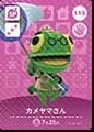 【どうぶつの森 amiiboカード第2弾】カメヤマさん【SP】 No.115