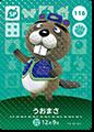【どうぶつの森 amiiboカード第2弾】うおまさ【SP】 No.116
