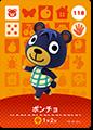 【どうぶつの森 amiiboカード第2弾】ポンチョ No.118