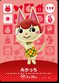 【どうぶつの森 amiiboカード第2弾】みかっち No.119
