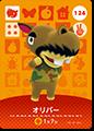 【どうぶつの森 amiiboカード第2弾】オリバー No.124