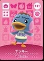 【どうぶつの森 amiiboカード第2弾】ナッキー No.131