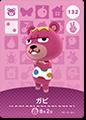 【どうぶつの森 amiiboカード第2弾】ガビ No.132