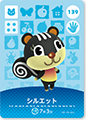 【どうぶつの森 amiiboカード第2弾】シルエット No.139