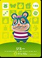 【どうぶつの森 amiiboカード第2弾】ジミー No.146